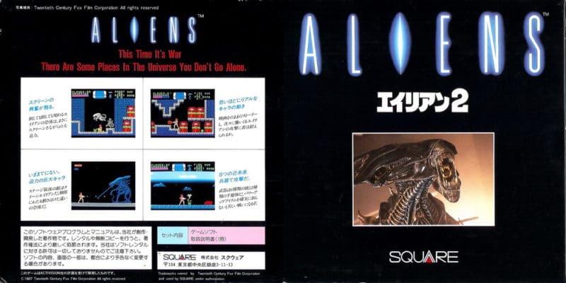Aliens MSX jaquette japonaise