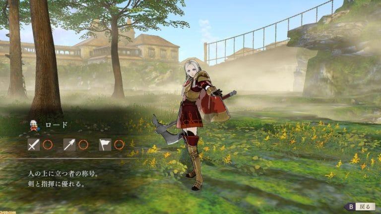Lord-classe-fire-emblem-switch