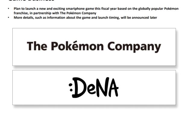 Pokémon - DeNA Pokémon Company