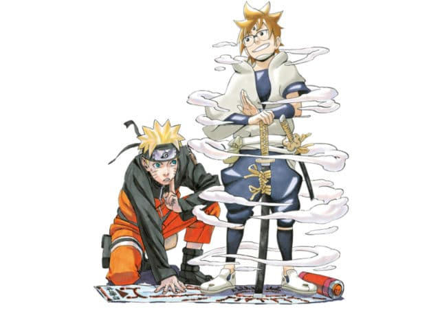 Samurai 8 - Naruto et Hachimaru