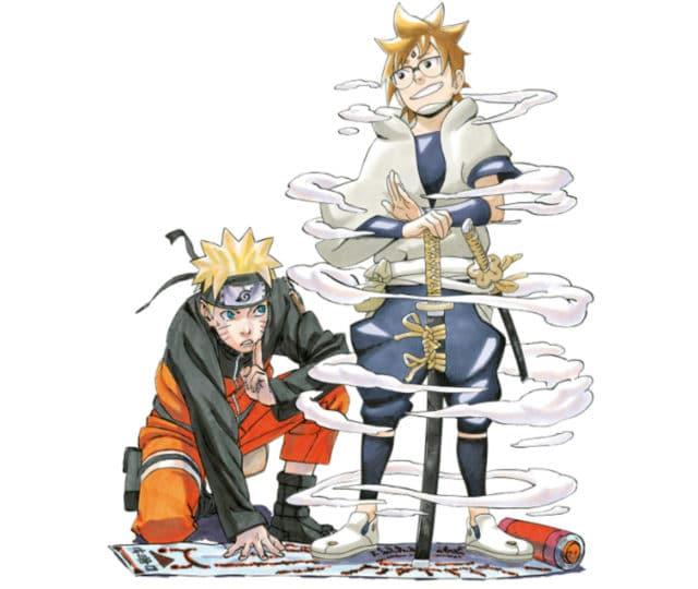 Samurai 8 - Naruto et Hachimaru