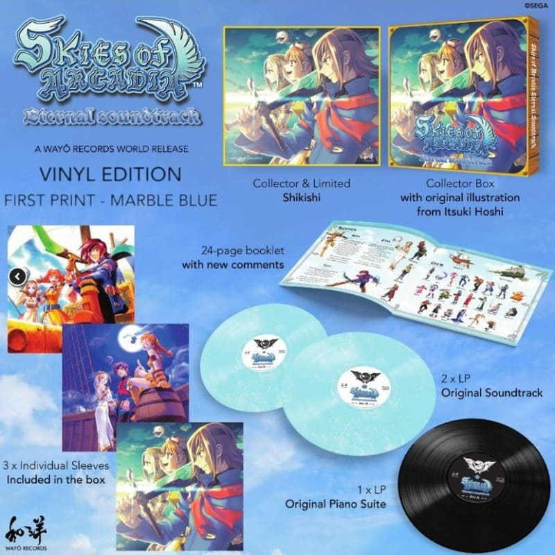 OST Skies of Arcadia Vinyl Edition First Print - détails