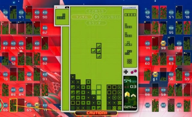 Tetris 99 - Thème GameBoy