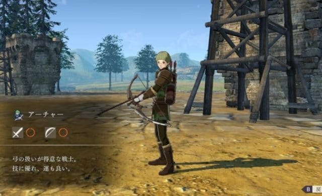 classe-knight archer-fire-emblem-switch