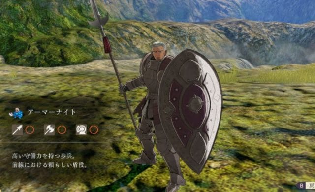 classe-knight-fire-emblem-switch