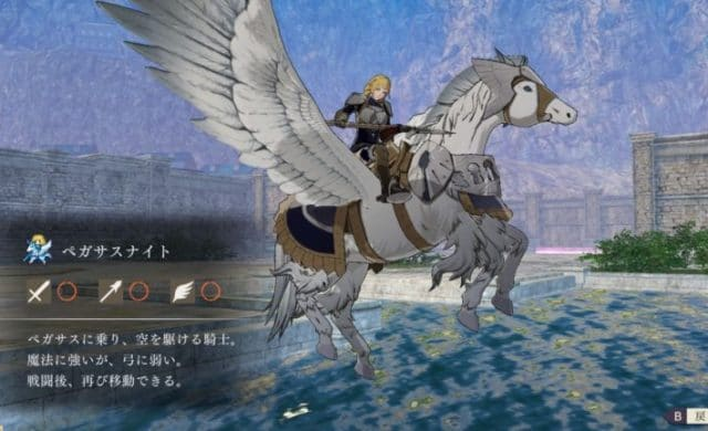 classe-knight pegasus-fire-emblem-switch