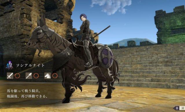 Fire Emblem: Three Houses - cavalier