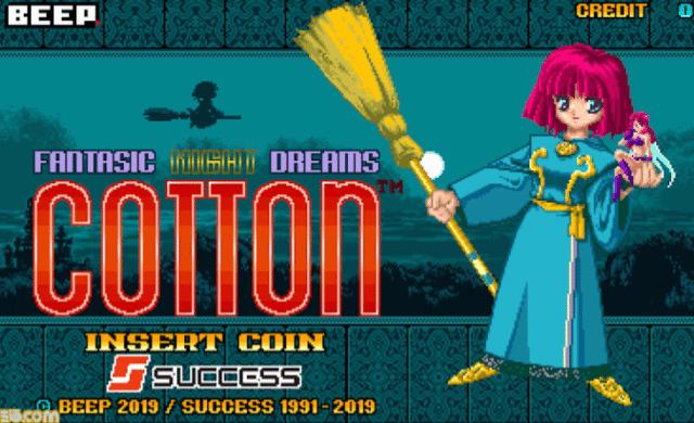 Cotton Reboot start screen