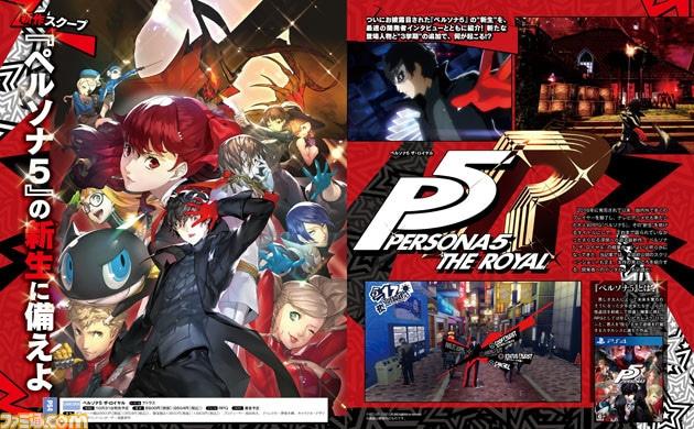 Famitsu page 1 persona 5 royal