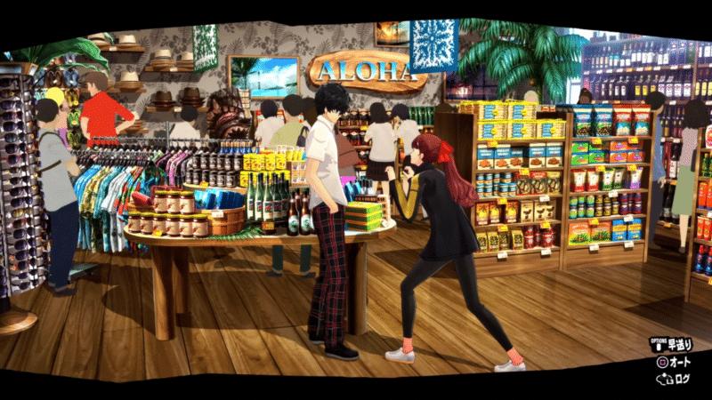 persona-5-royal-boutique
