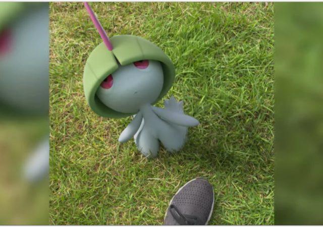 Pokémon GO - Tarsal