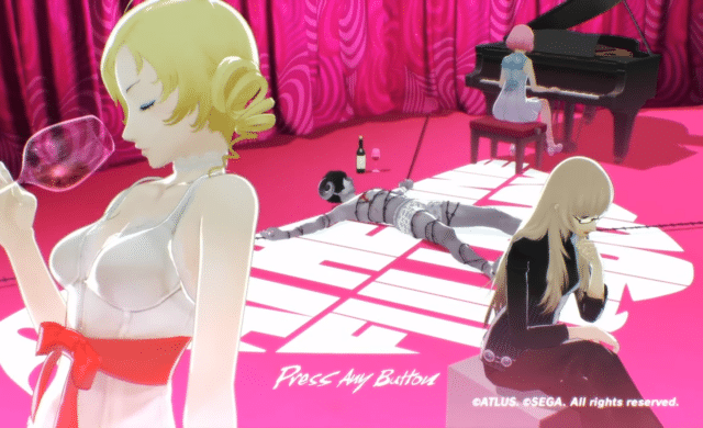 illustration du menu Catherine: Full Body PS4 démo