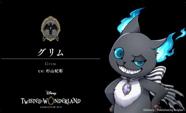 grim-twisted-wonderland