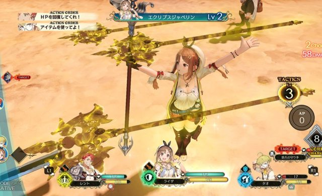 Atelier Ryza: Ever Darkness & the Secret Hideout combat