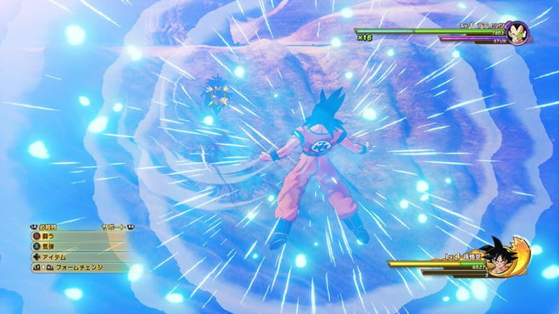 Dragon Ball Kakarot Defense
