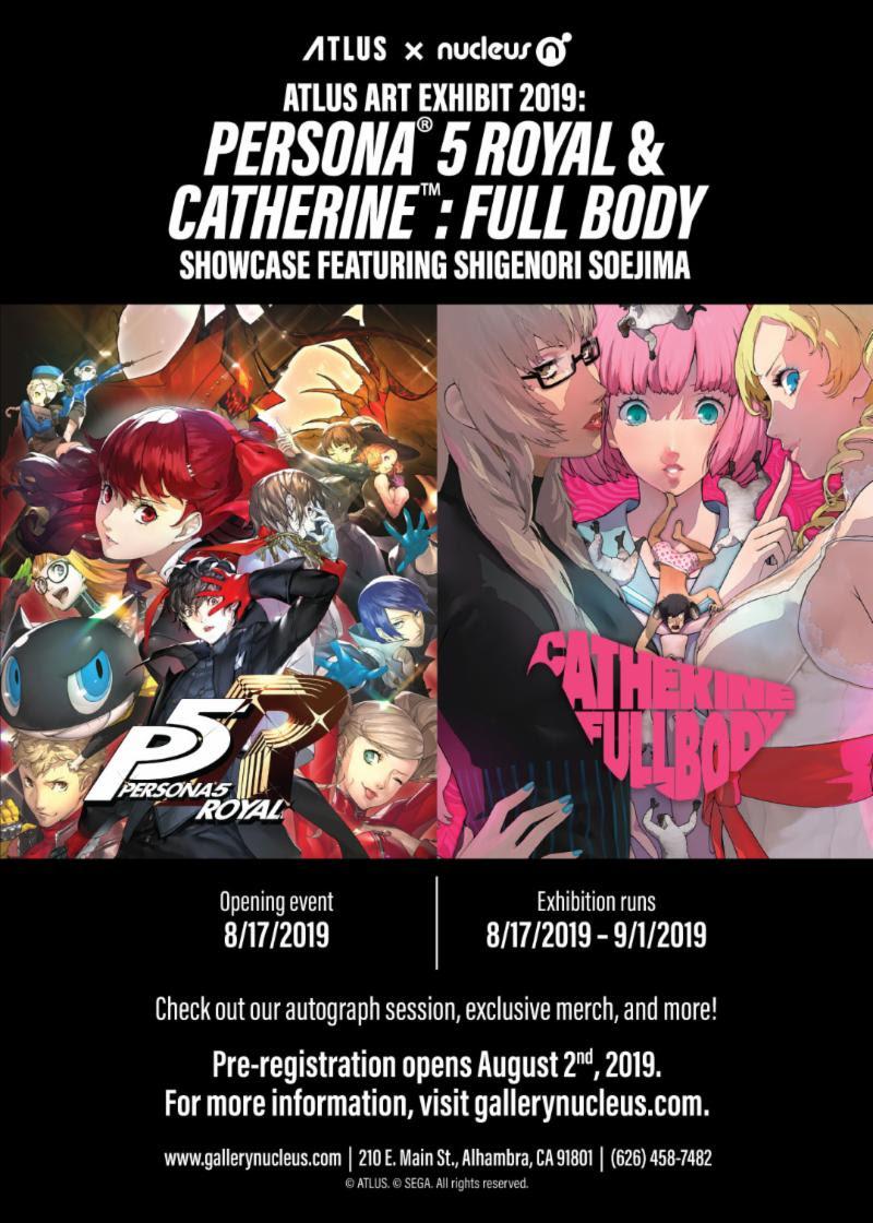atlus exposition persona 5 catherine: full body
