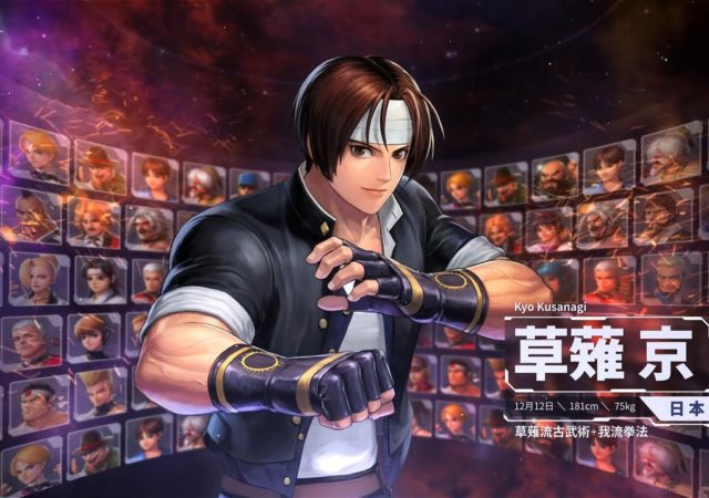 The King of Fighters ALLSTAR Kyo