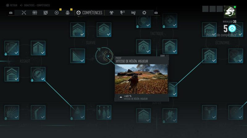 Ghost Recon: Breakpoint menu 3