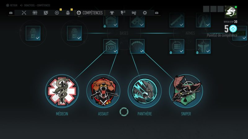 Ghost Recon: Breakpoint menu 2