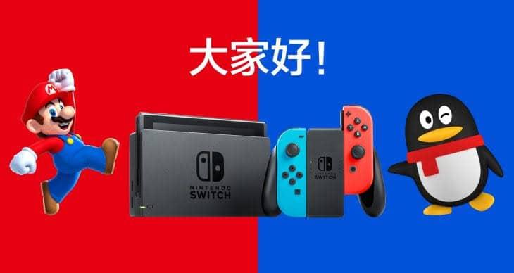 Tencent - la Chine, Mario et le monde