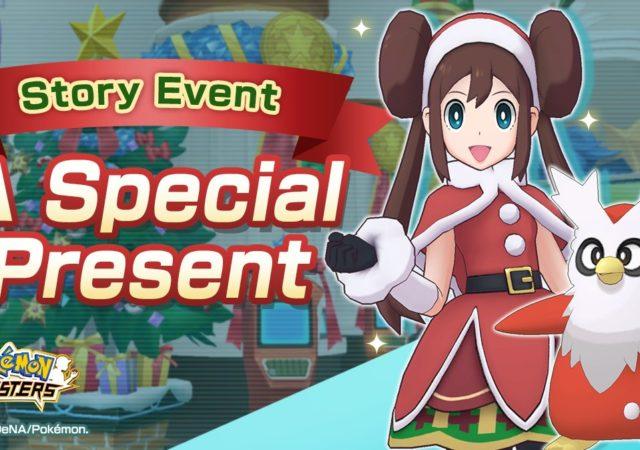 Pokémon Masters - Cadeau Spécial