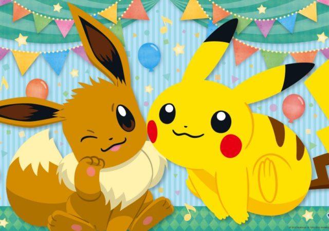 Pokémon Day - Pikachu Évoli