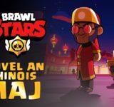 brawl stars maj du nouvel an chinois skin loot gratuit