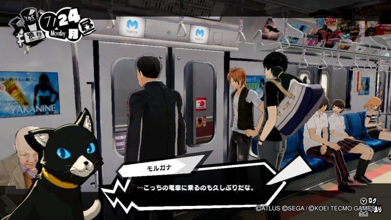 Persona 5 Scramble: The Phantom Strikers - Un train de retard