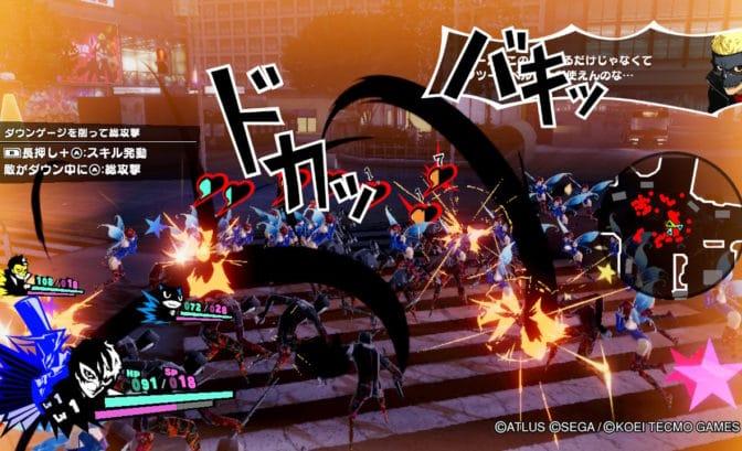 Persona 5 Scramble: The Phantom Strikers - Combat