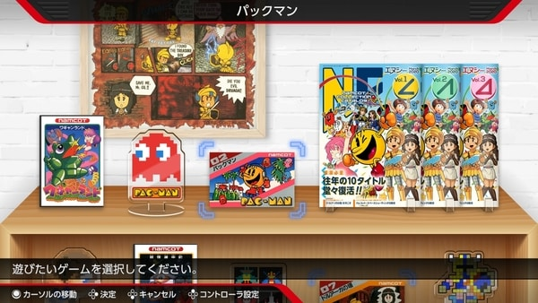 Namcot Collection - Collection bien rangée