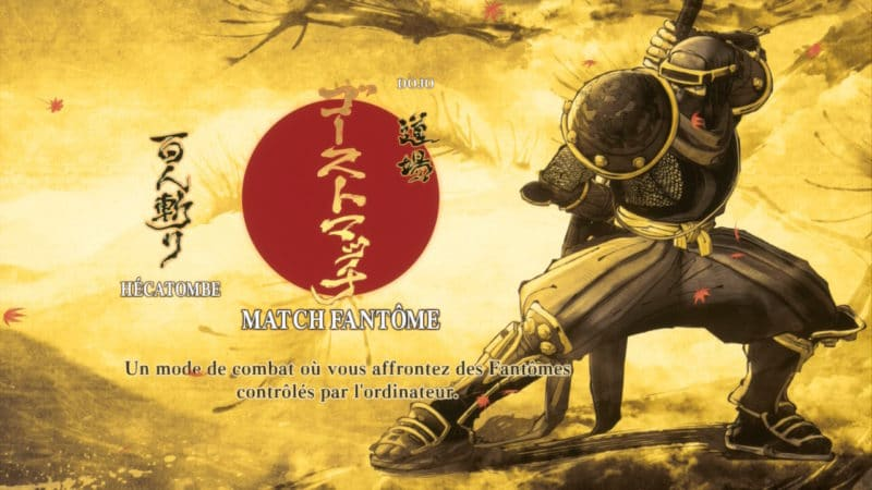 Samurai Shodown - Mode fantôme