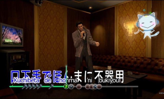 the yakuza remastered collection karaoke
