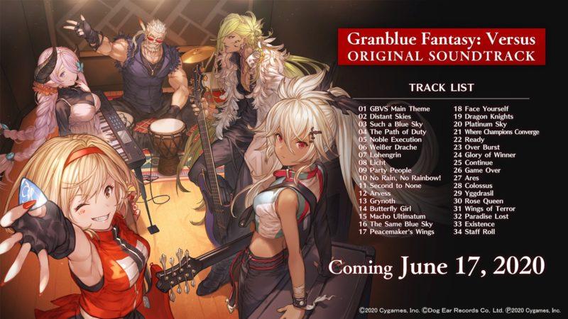 Granblue Fantasy Versus - OST Musique