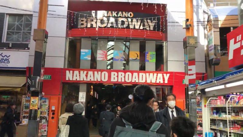 Jeu Vidéo - Nakano Broadway
