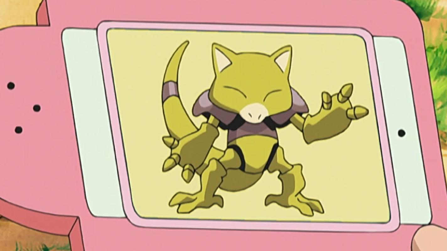 Abra Pokémon