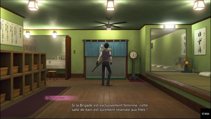 sakura wars dialogues salle de bain