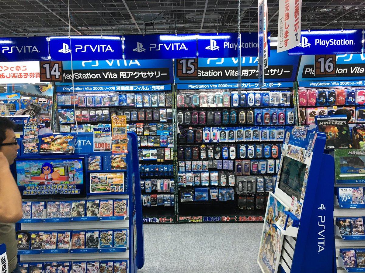PlayStation 4 - Boutique