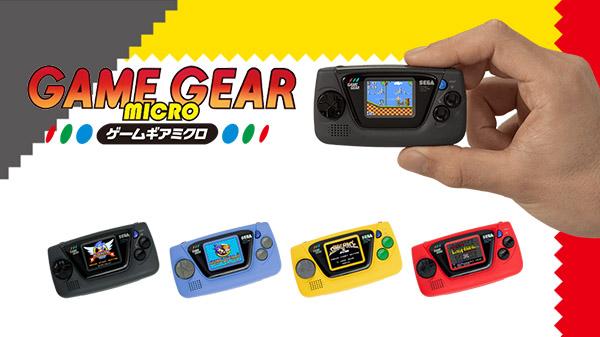La Game Gear Micro sortira en quatre versions différentes
