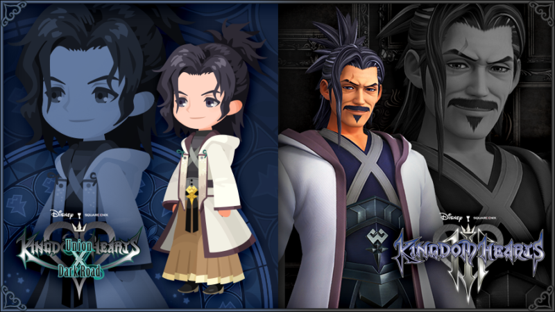 Kingdom Hearts Dark Road - Eraqus