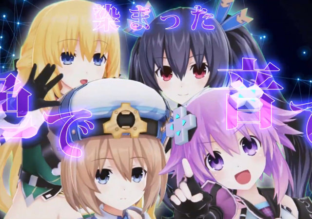 Neptunia Virtual Stars VVVtunia Gaming Goddesses