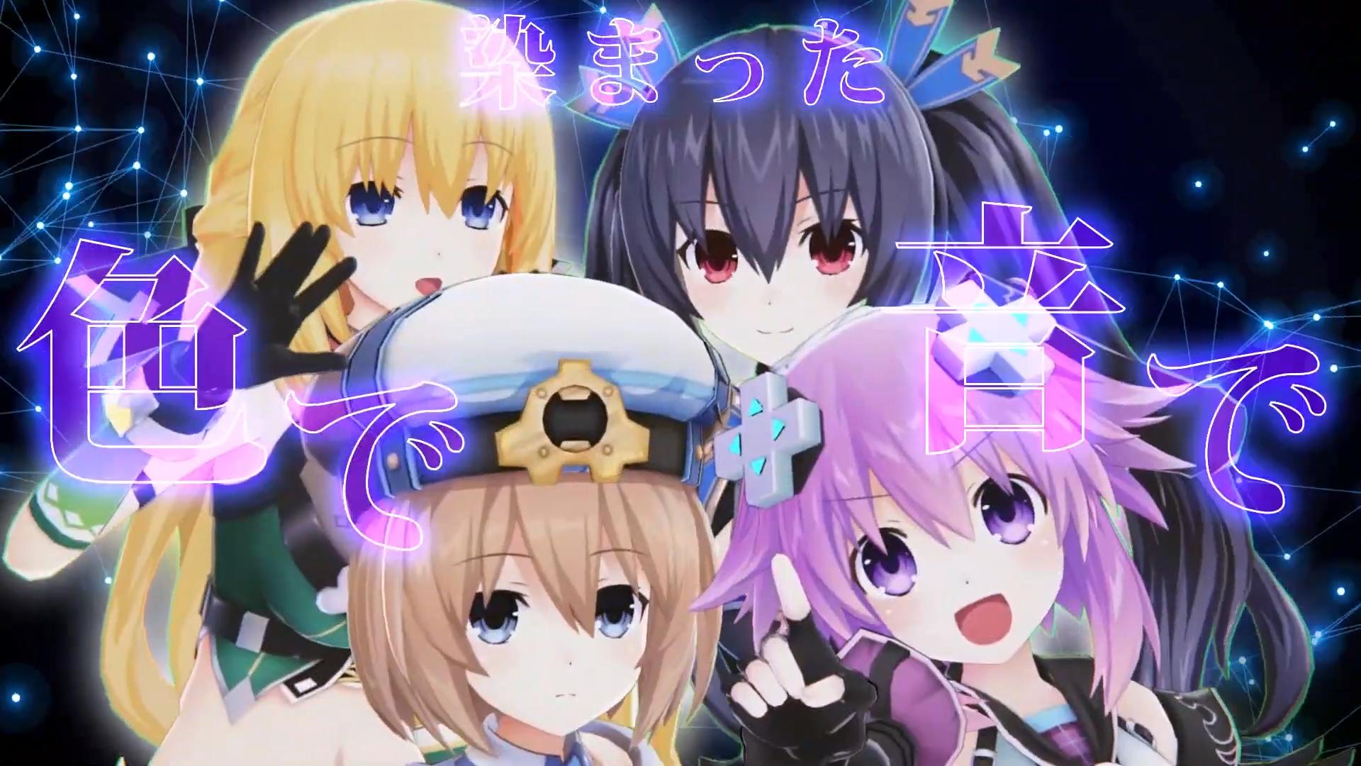Neptunia Virtual Stars VVVtunia Gaming Goddesses