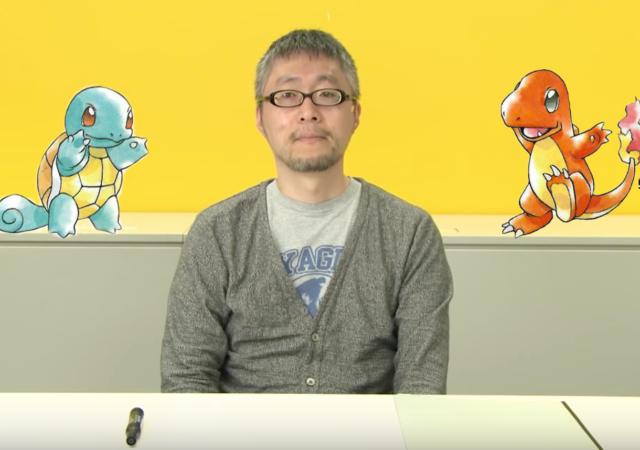 Pokémon Ken Sugimori