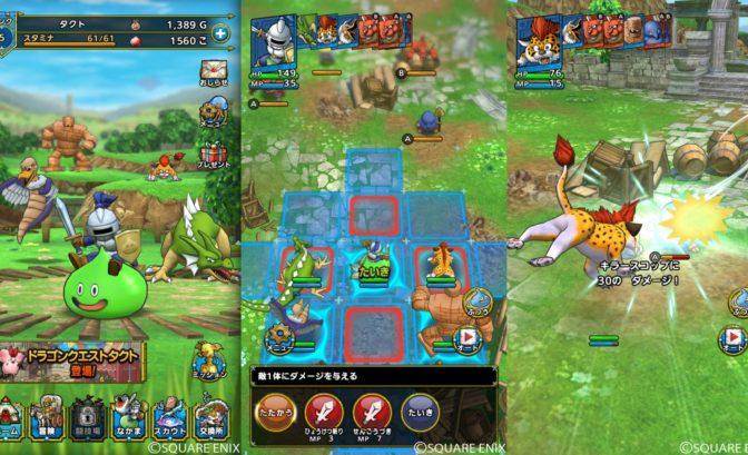 Dragon Quest Tact - écrans de jeu