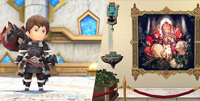 Final Fantasy XIV - récompense