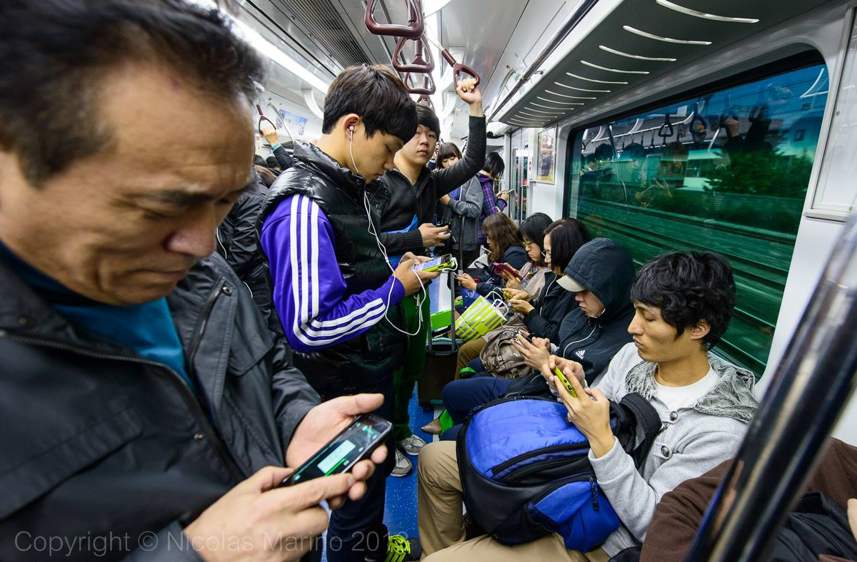Mobile - Japonais train