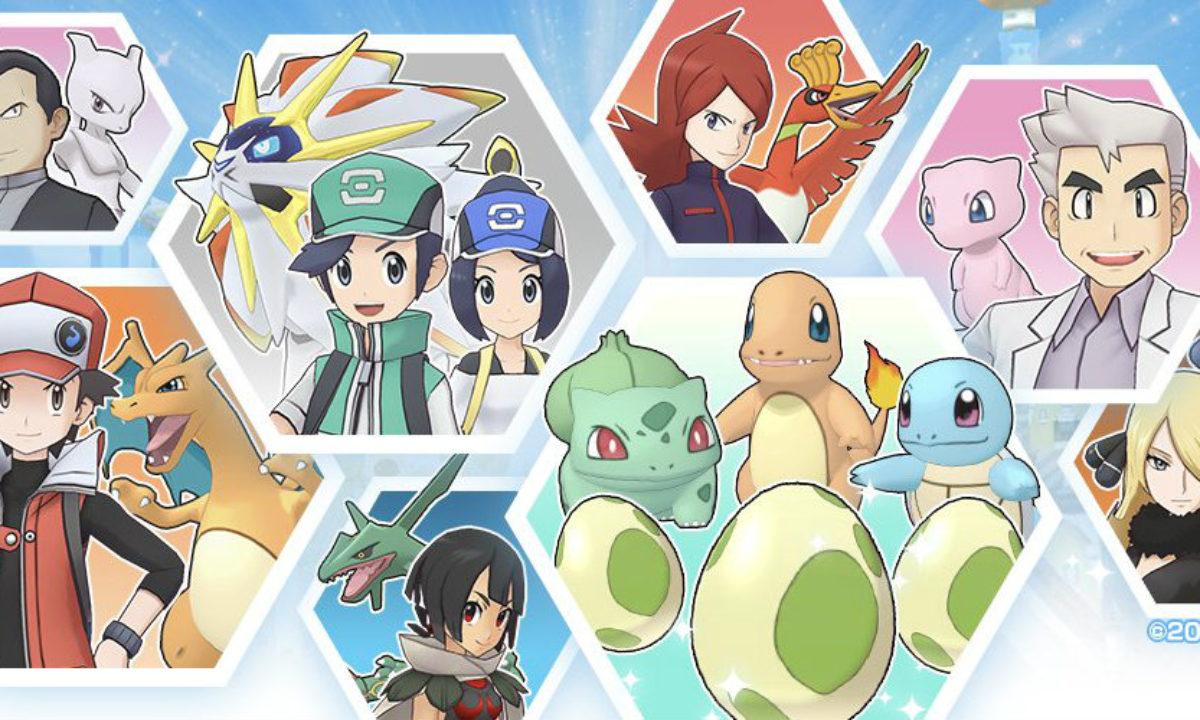 Pokémon Masters - Bannière EX