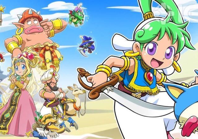 Wonder Boy Asha remake illustration