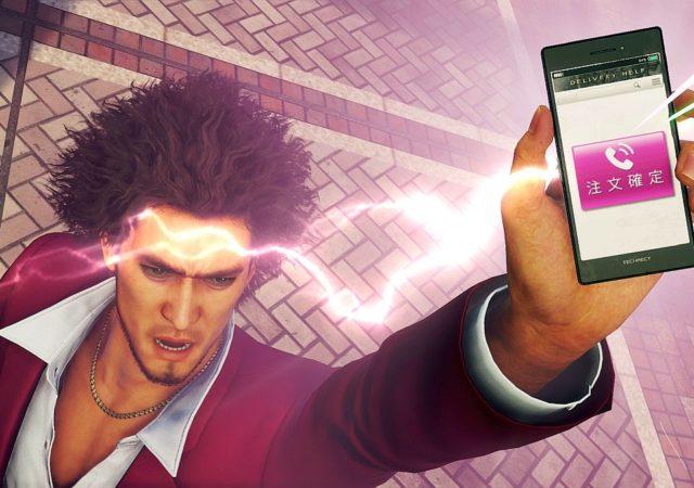 Yakuza: Like a Dragon Ichiban Kasuga Smartphone