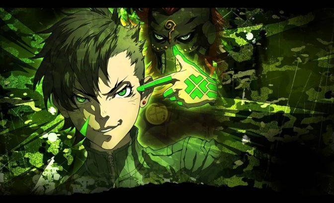 Nintendo 3DS - Shin Megami Tensei 4 Apocalypse