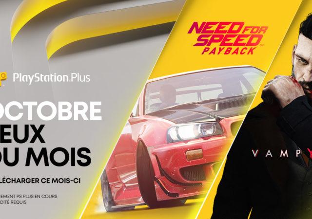 Jeux offert du PlayStation Plus Octobre 2020